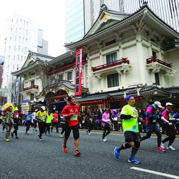 This Is What It's Like To Prepare For A Marathon In Tokyo