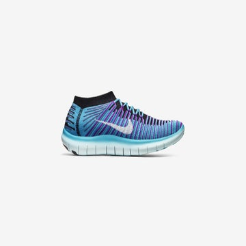hot sale online de271 2c0bd 4 New Nike Products That Every Runner Will Be Talking About