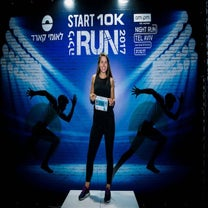 My Experience Running The Tel Aviv Night Run