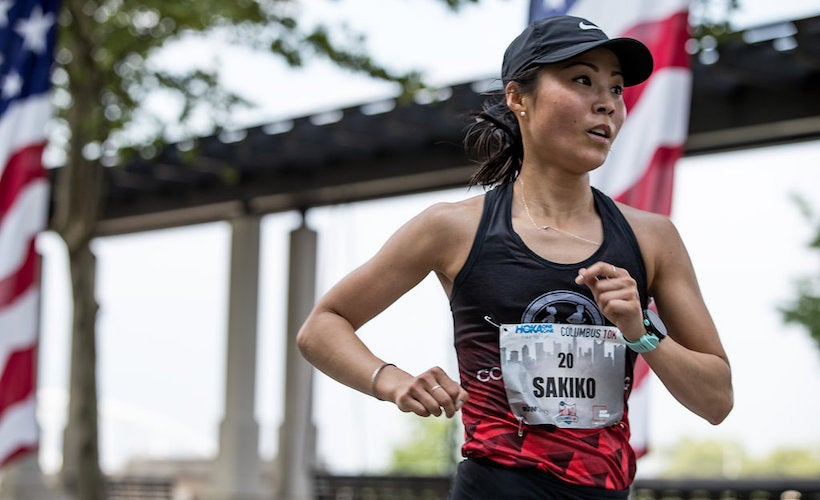Chasing After A Pro Running Career