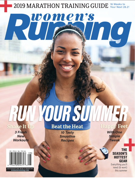 July/August 2019 Issue Cover